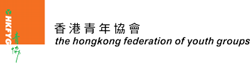 The Hong Kong Federation of Youth Groups (Open link in new tab)