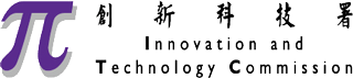 Innovation and Technology Commission (Open link in new tab)